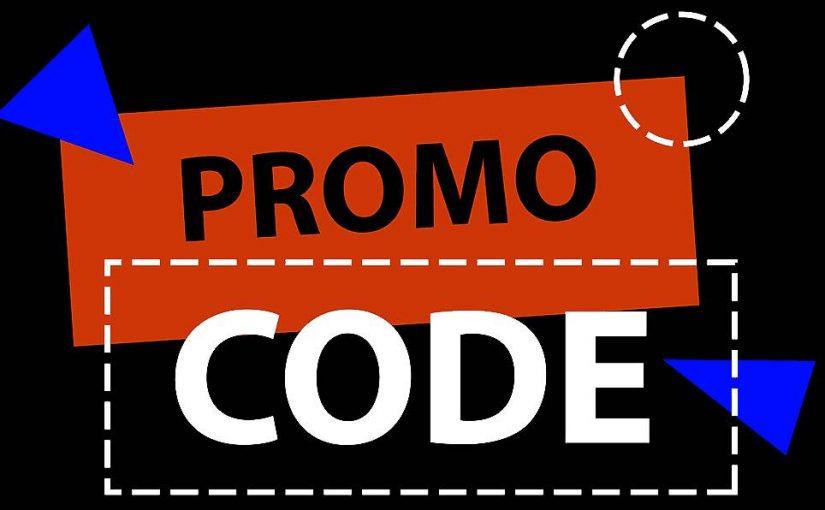 Как да получим сайт за промо код онлайн