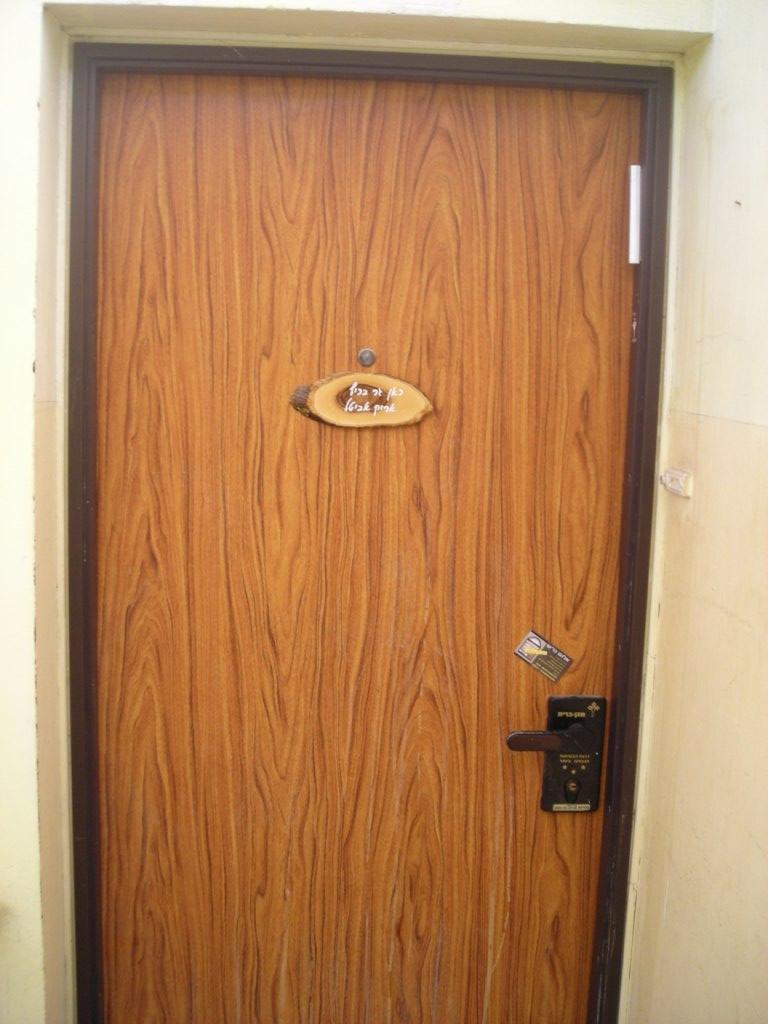 Кое е важното при покупка на входни врати?