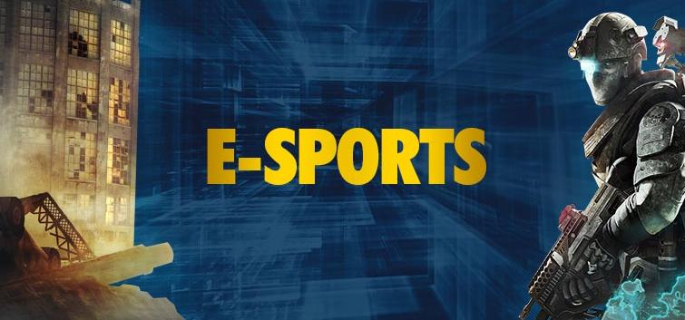 Вниманието е насочено към електронните спортове