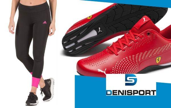 Спортни дрехи online